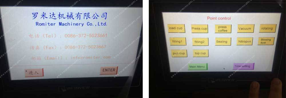 PLC-touch-screen-control-system-of-nespresso-capsules-filling-sealing-machine